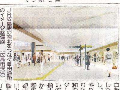 201203hiroshimaeki.jpg