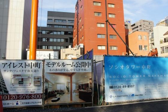201311nakamachi-7.jpg