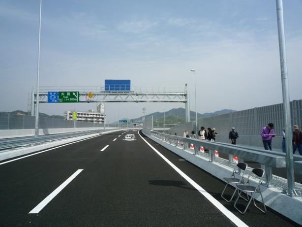 walk-4