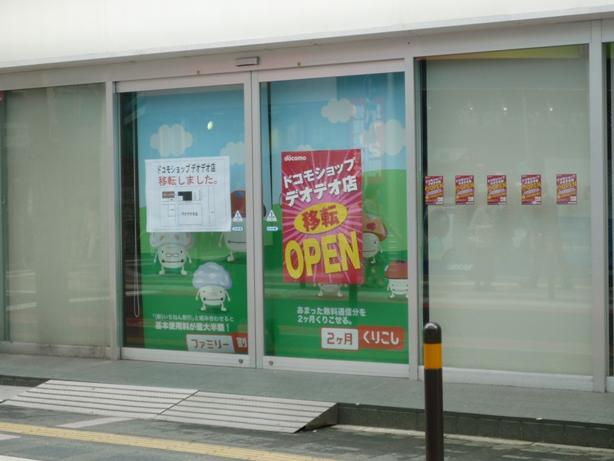 201006hiroden-4