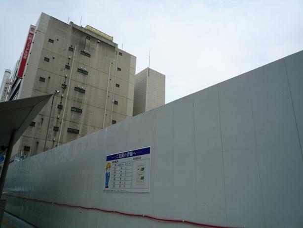 201006hiroden-2
