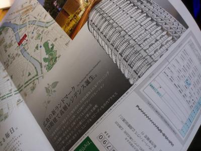 ph_ekimae.jpg