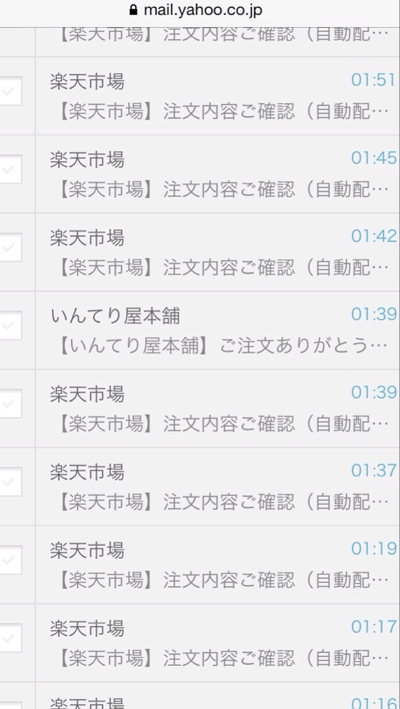 fc2blog_20141130145915ef4.jpg