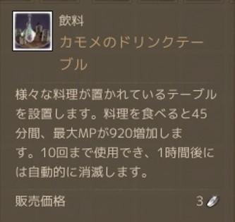 2013122022102864b.jpg