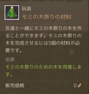 20131220221030ee6.jpg