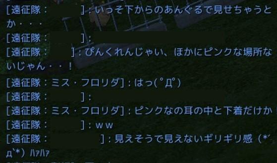 20131220221328bba.jpg