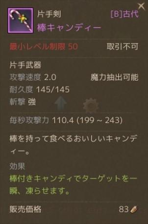 201312241219188d7.jpg
