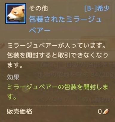 20140101194243a92.jpg
