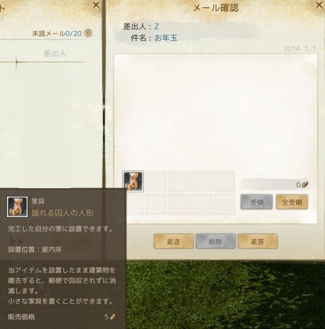 20140104132140e5f.jpg