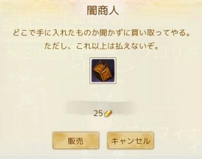 20140118183319dc1.jpg
