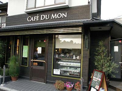 cafe_100521_5.jpg