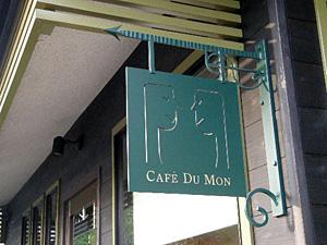 cafe_100521_6.jpg