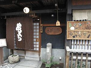 kushikura_100329_1.jpg
