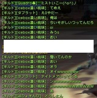 2013y11m29d_215621996.jpg