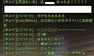 2013y12m05d_230811205.jpg
