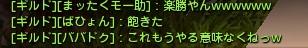 2013y12m10d_232321908.jpg