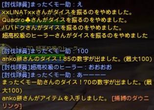 2013y12m12d_004941810.jpg