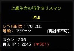 2013y12m12d_005645440.jpg