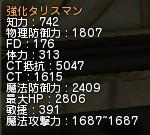 2013y12m25d_145731907.jpg