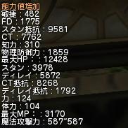 2013y12m25d_145740708.jpg