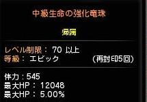 2013y12m30d_005435814.jpg