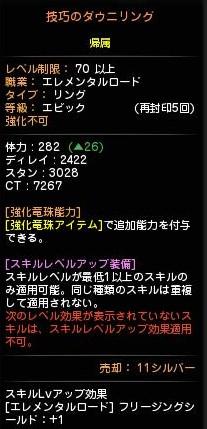 2014y01m16d_100720150.jpg