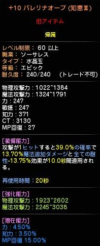 2014y01m16d_100812369.jpg