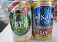 のんアルコール