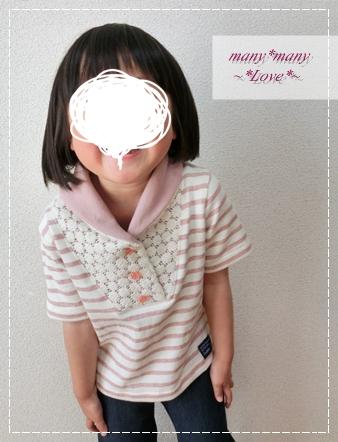 CIMG0123.jpg