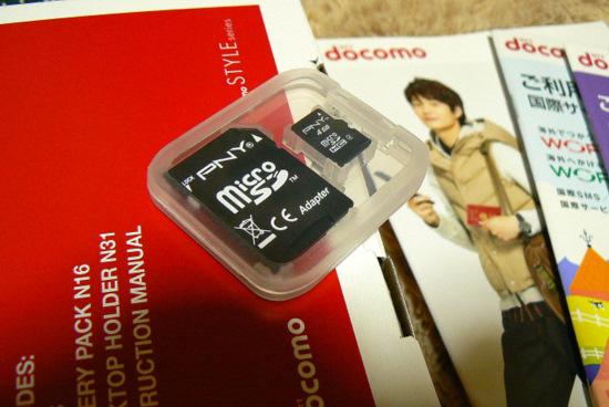 110108 マイクロSD4ギガ