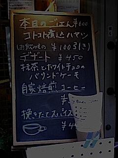 101126_1547.jpg