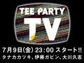 teeparty_tv.jpg
