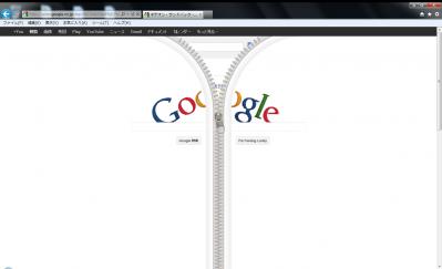 120424Google-Fastener-2