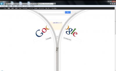 120424Google-Fastener-3