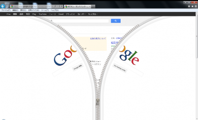 120424Google-Fastener-4