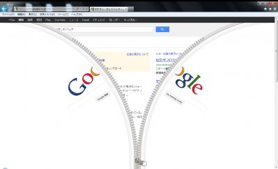 120424Google-Fastener-5