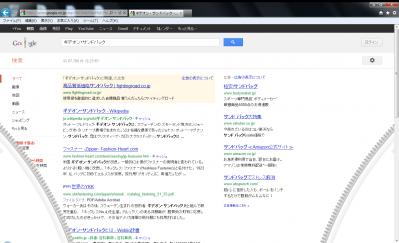 120424Google-Fastener-7