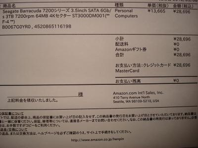 ST3000DM001-4