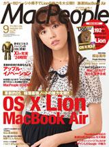 MacPeople201109