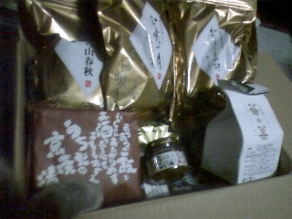 amesyoさんからのプレゼント0625