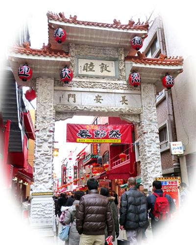 中華街久々。