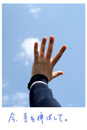 指短いのはデフォ。