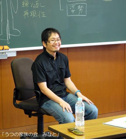 SS20130623セミナー中の眞邊先生