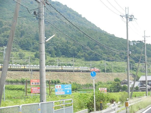 20141209-3.jpg