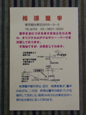 RIMG0381.jpg