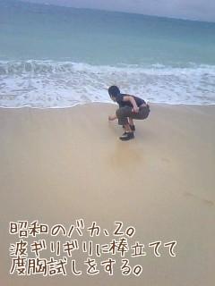 s_201002171002594b7b40438247e.jpg