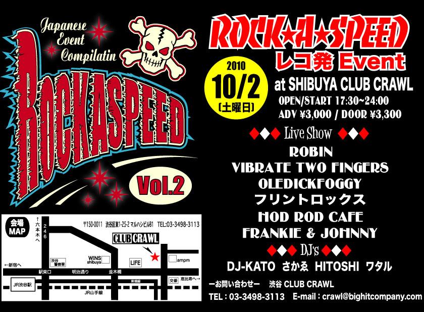 101002_rock-a-speed.jpg