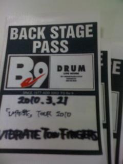 熊本pass