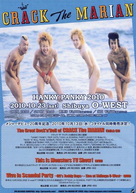 CRACK THE MARIAN 『HANKY PANKY 2010』