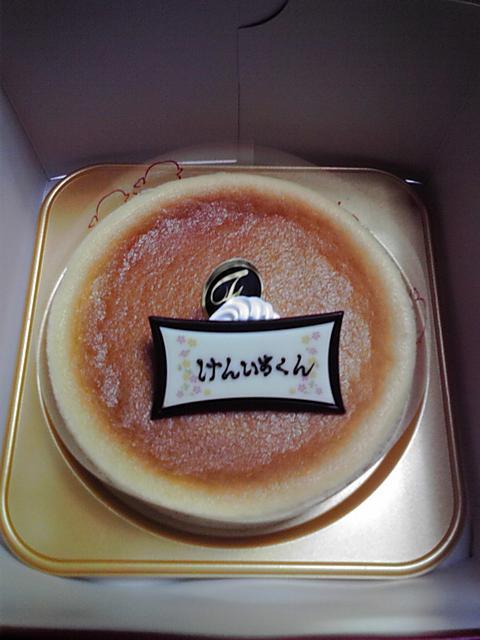 誕生日ケーキw
